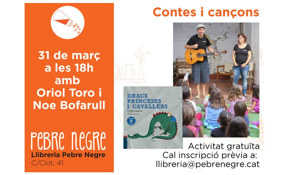 [DV 31/3, 18h]Contes i cançons amb Oriol Toro i Noe Bofarull